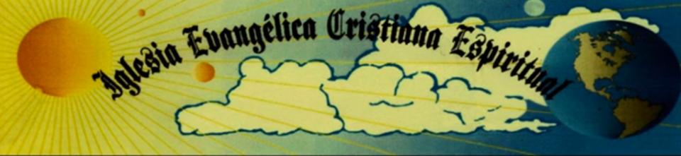 IECE-logo